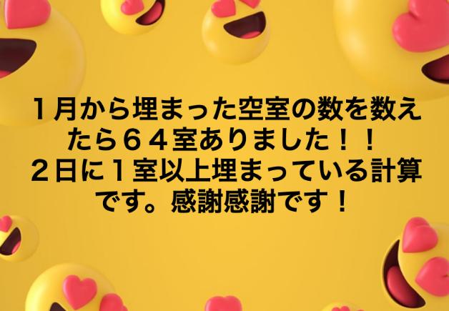 スクリーンショット 2019-04-10 20.37.51.png