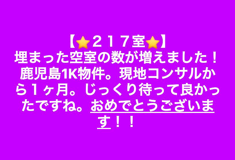 スクリーンショット 2019-04-13 22.03.48.png
