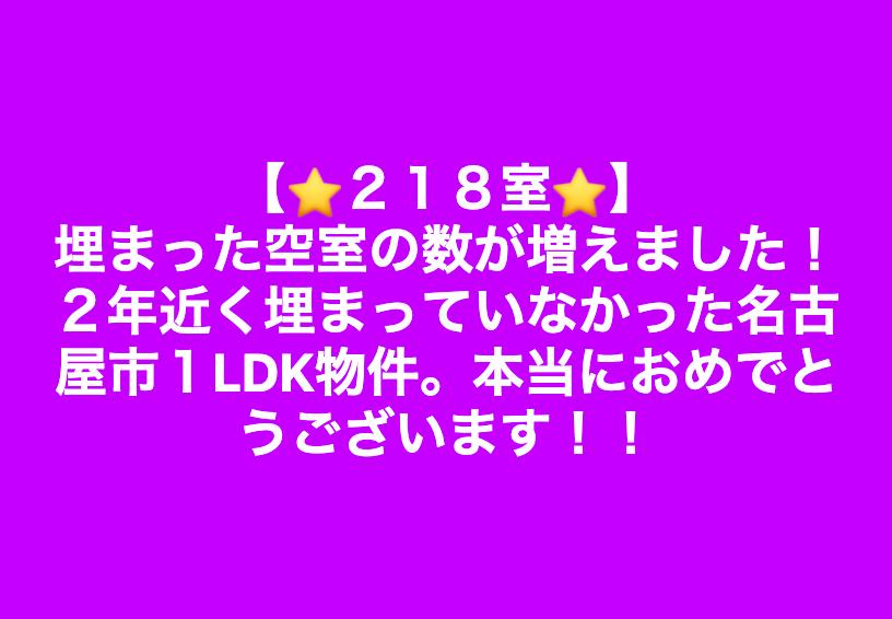 スクリーンショット 2019-04-13 22.00.21.png
