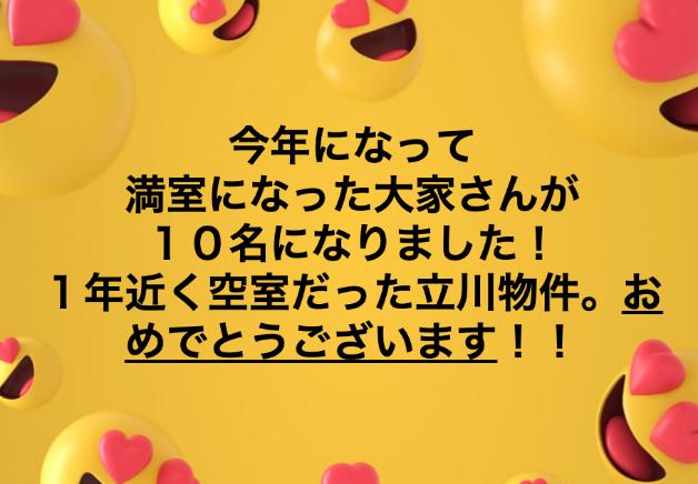 スクリーンショット 2019-04-15 10.11.37.png