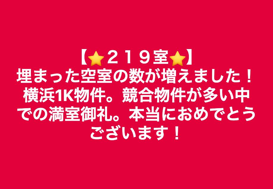 スクリーンショット 2019-04-18 6.41.35.png