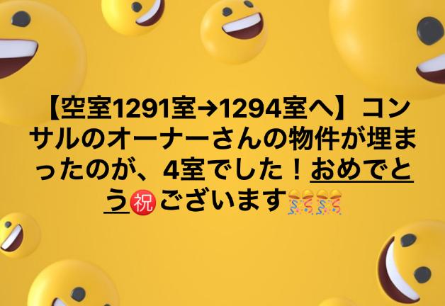 スクリーンショット 2019-04-24 14.10.47.png