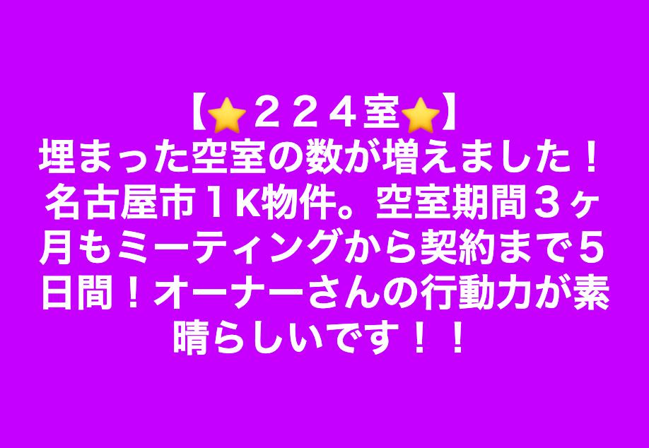 スクリーンショット 2019-04-27 8.53.10.png