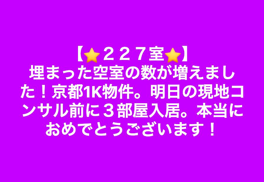 スクリーンショット 2019-05-07 7.55.52.png
