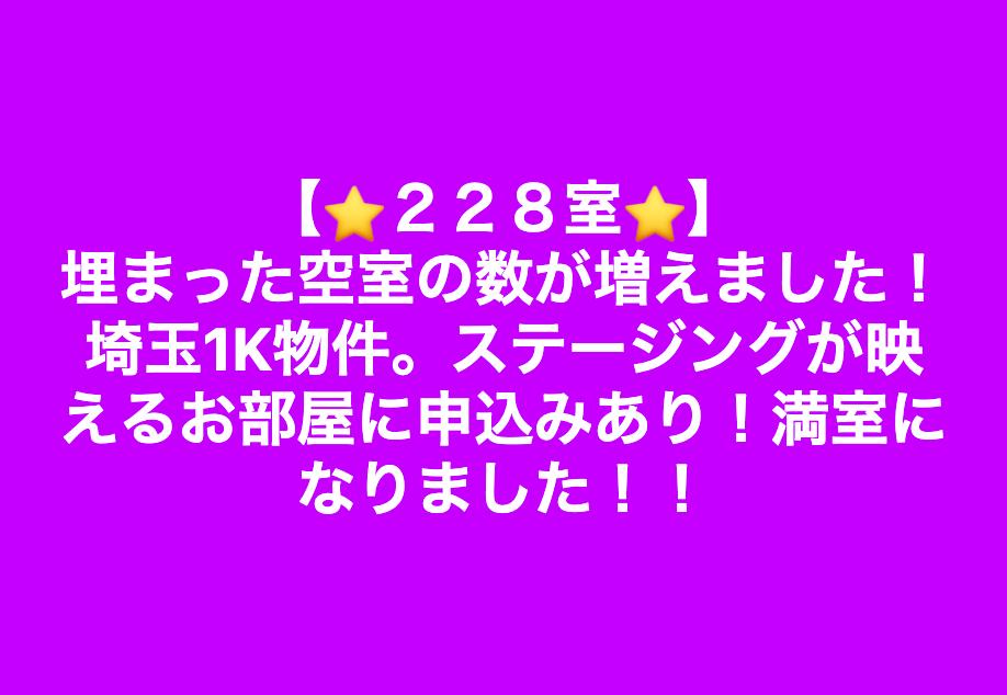スクリーンショット 2019-05-13 13.32.34.png