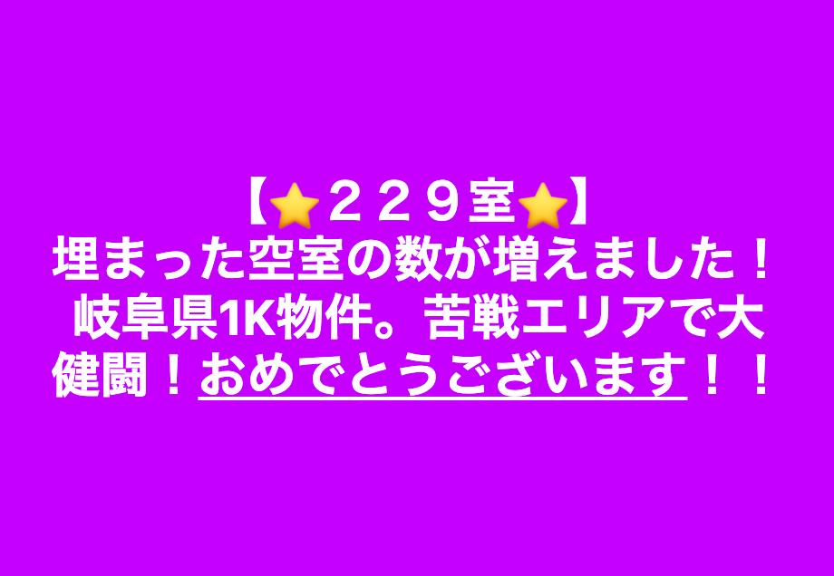 スクリーンショット 2019-05-13 19.51.31.png
