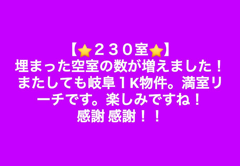 スクリーンショット 2019-05-13 22.00.00.png
