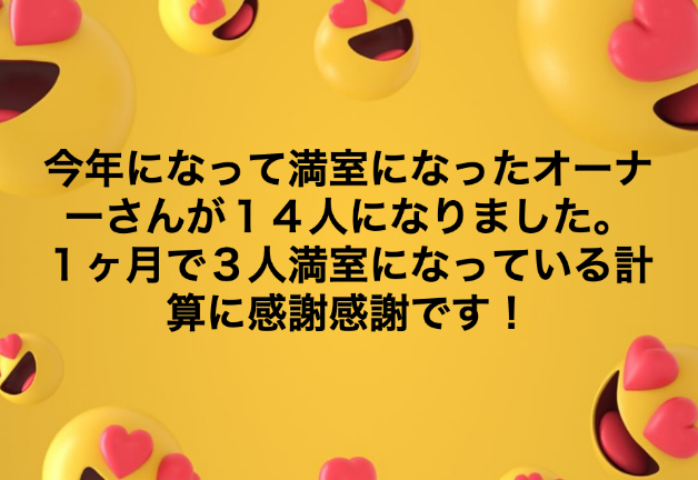 スクリーンショット 2019-05-18 9.09.49.png