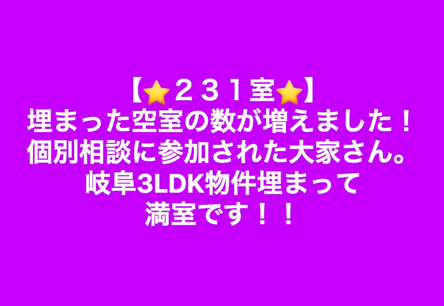 スクリーンショット 2019-05-20 8.01.53.png