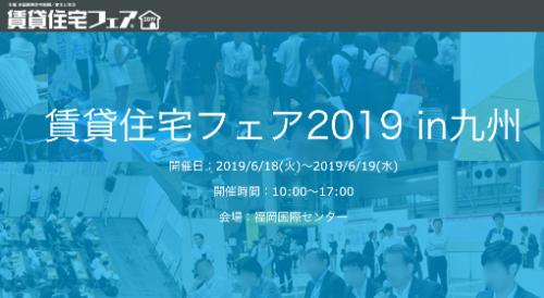 スクリーンショット 2019-05-20 20.19.18.png