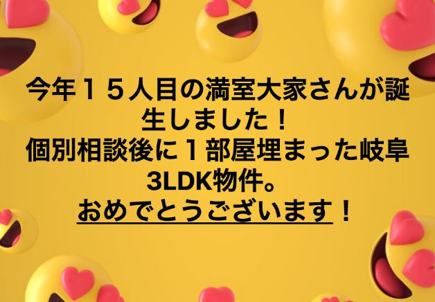 スクリーンショット 2019-05-20 20.42.31.png