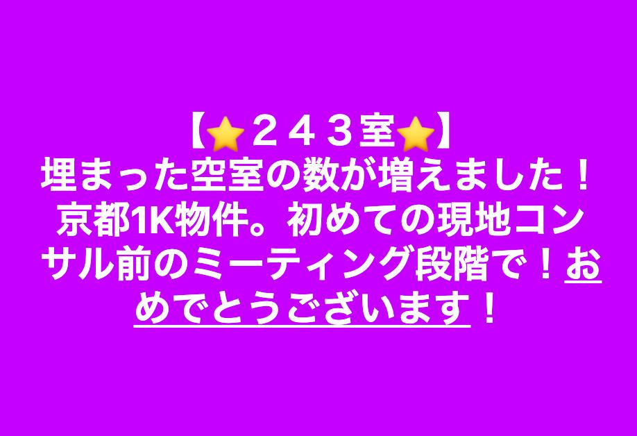 スクリーンショット 2019-05-23 10.59.09.png