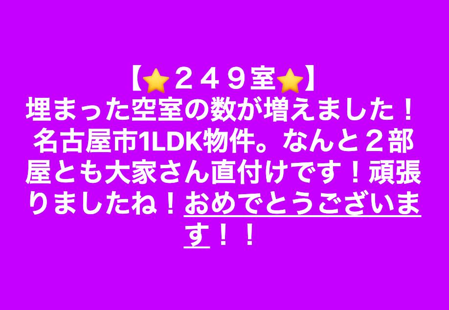 スクリーンショット 2019-05-26 20.46.51.png
