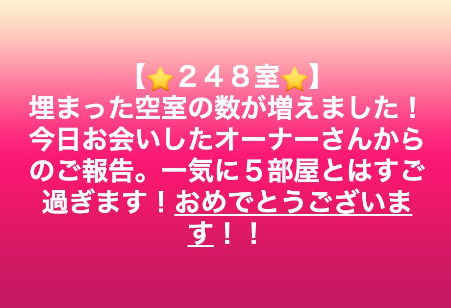スクリーンショット 2019-05-25 22.38.08.png