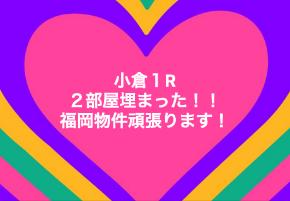 スクリーンショット 2019-06-02 13.59.20.png