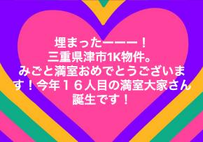 スクリーンショット 2019-06-02 13.59.10.png