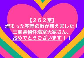 スクリーンショット 2019-06-03 18.22.39.png