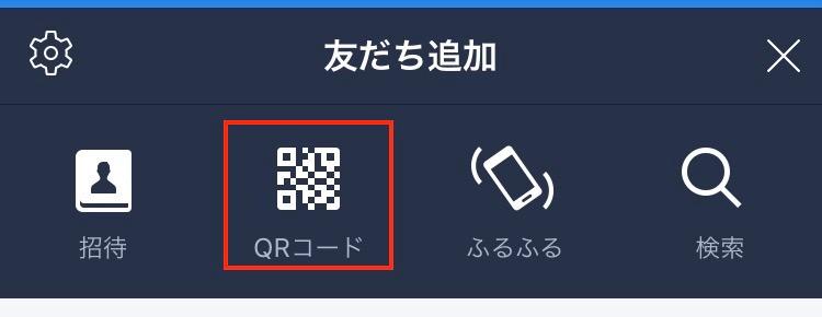LINEのコピー.jpg