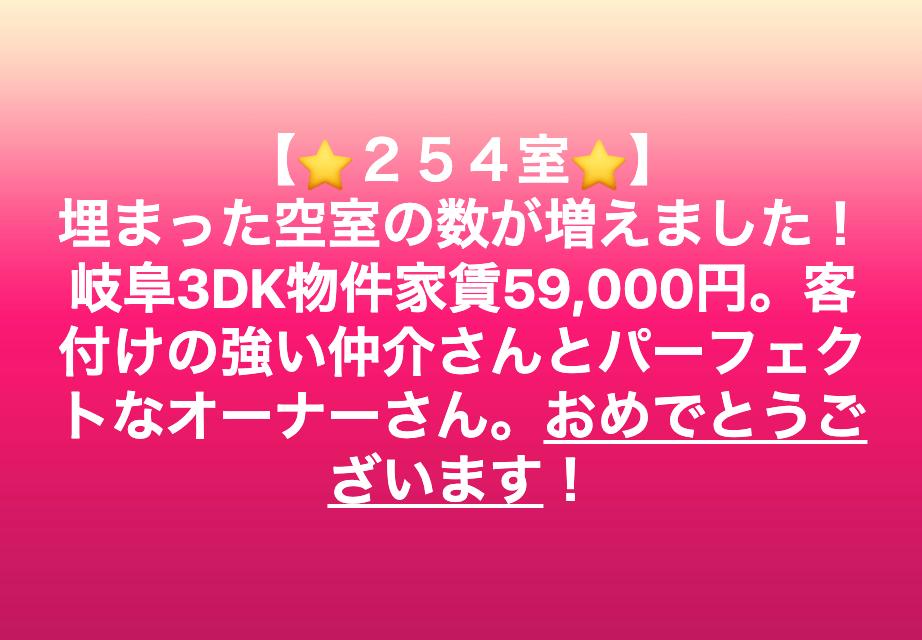 スクリーンショット 2019-06-14 21.15.10.png