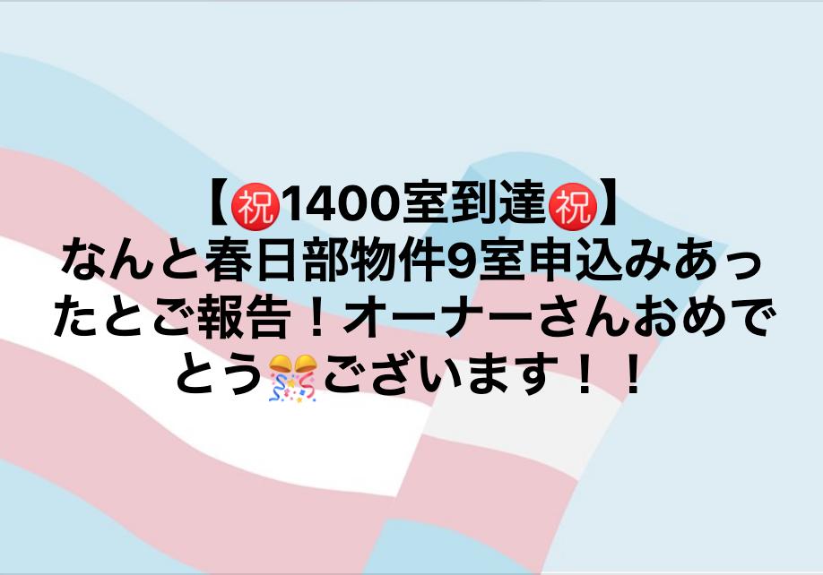 スクリーンショット 2019-06-19 20.29.31.png