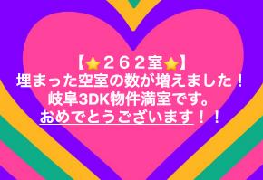 スクリーンショット 2019-06-21 14.40.11.png
