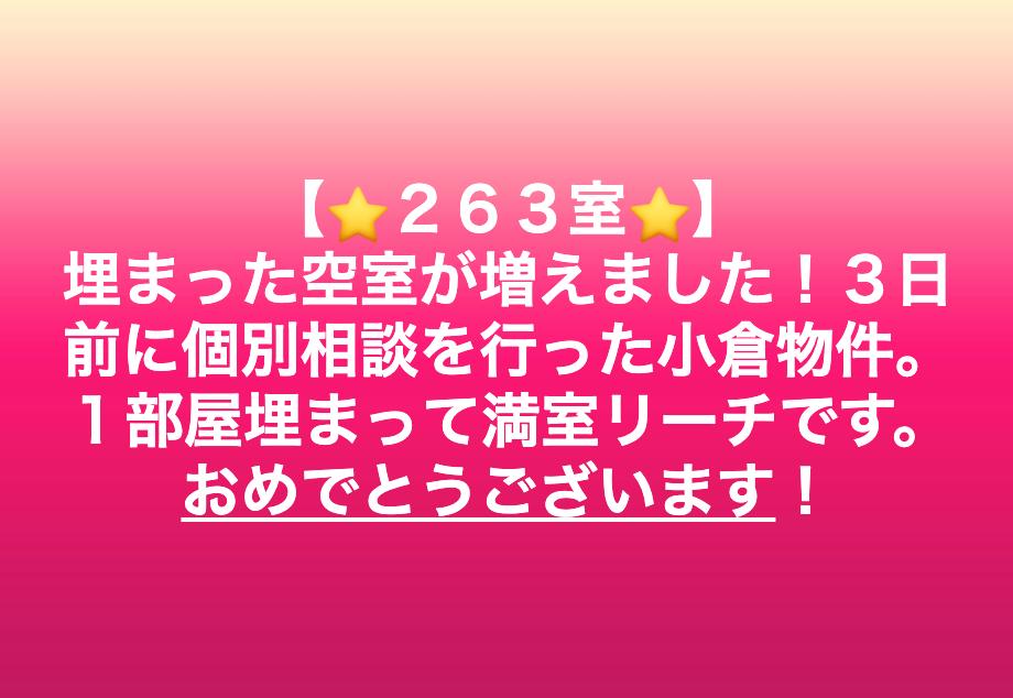 スクリーンショット 2019-06-23 14.15.54.png