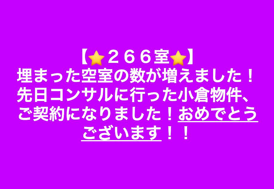 スクリーンショット 2019-07-04 21.43.47.png