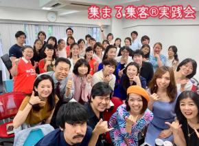 スクリーンショット 2019-07-04 21.43.39.png
