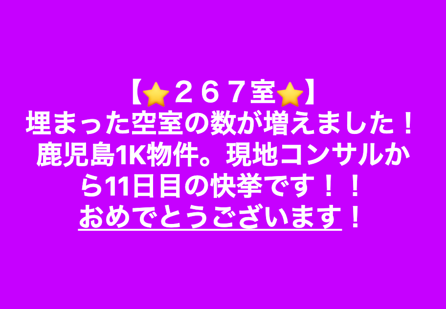 スクリーンショット 2019-07-06 21.59.12.png