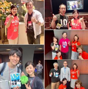 スクリーンショット 2019-07-14 9.10.18.png