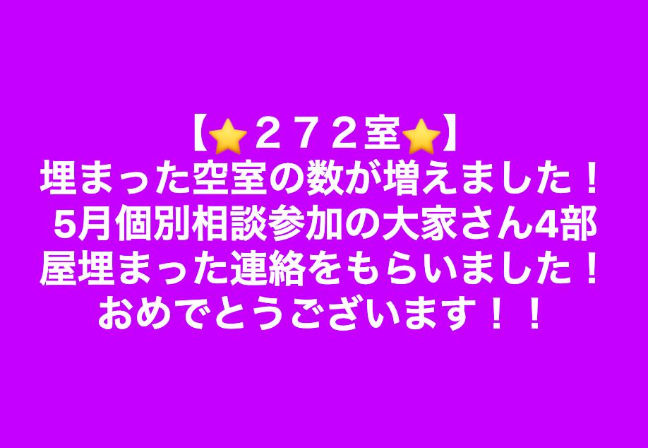 スクリーンショット 2019-07-17 9.32.04.png