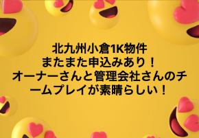 スクリーンショット 2019-07-29 13.44.01.png