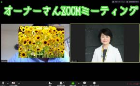 スクリーンショット 2019-08-01 20.55.04.png
