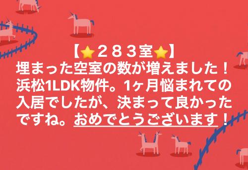スクリーンショット 2019-09-02 8.40.55.png
