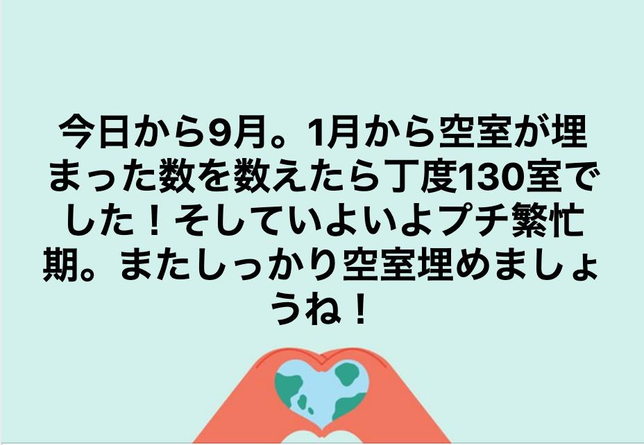 スクリーンショット 2019-09-02 8.40.46.png