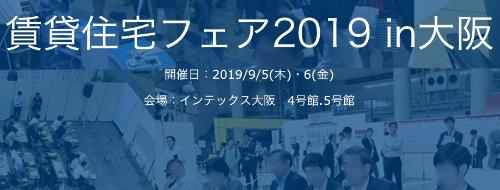 スクリーンショット 2019-09-02 9.17.34.png