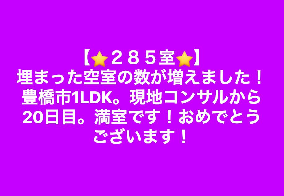 スクリーンショット 2019-09-15 9.51.35.png