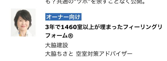 スクリーンショット 2019-10-10 6.56.14.png