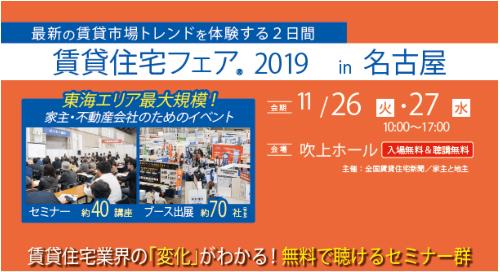 スクリーンショット 2019-11-01 21.05.49.png