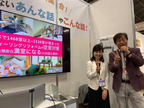 成田 勉さん 賃貸住宅フェア