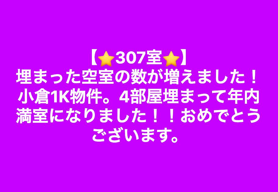 スクリーンショット 2019-12-02 21.59.29.png
