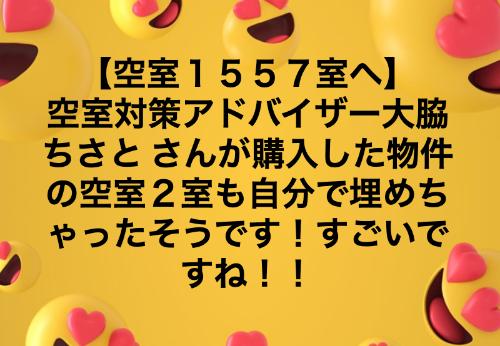 スクリーンショット 2019-12-11 20.36.11.png