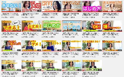 空き部屋 空室対策 YouTube