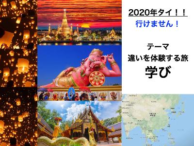 大脇ちさと未来デザイン2020年6月改訂版.016.jpeg