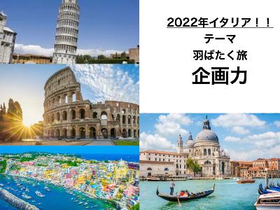 大脇ちさと未来デザイン2020年6月改訂版.018.jpeg
