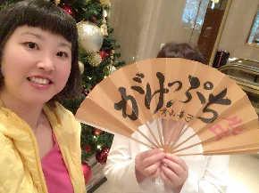 青山華子さん.JPG