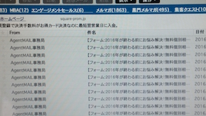 16-12-14-18-33-57-589_deco.jpg