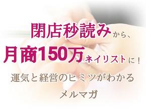 17-02-12-13-52-58-491_deco.jpg