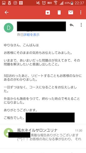 17-06-04-22-39-05-108_deco.jpg