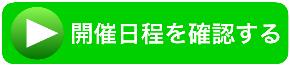 スクリーンショット 2019-01-03 18.43.50.png